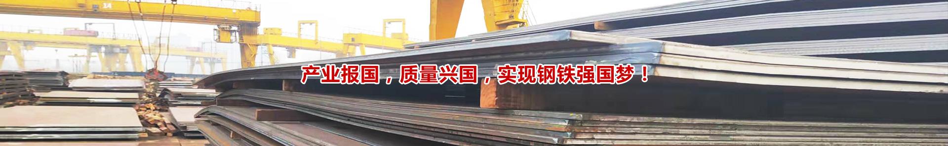 河南恒腾钢铁实业迅雷彩票APP