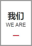 杭州杭起起重设备有限公司
